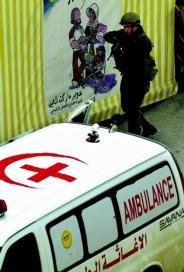 La Cruz Roja, La Media Luna Roja ¿por qué?